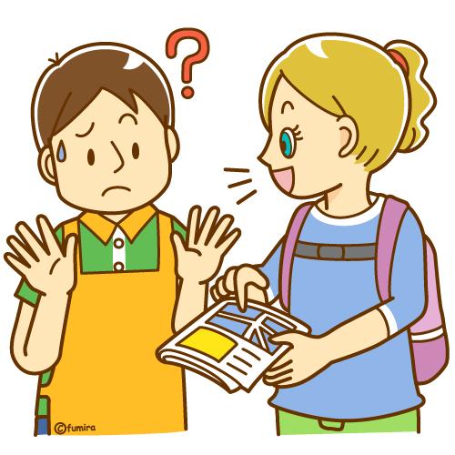 外国人とのコミュニケーションに苦労する日本人